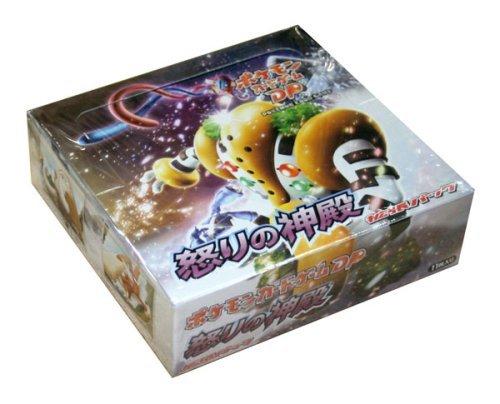 Japanese Hobby Box - 8