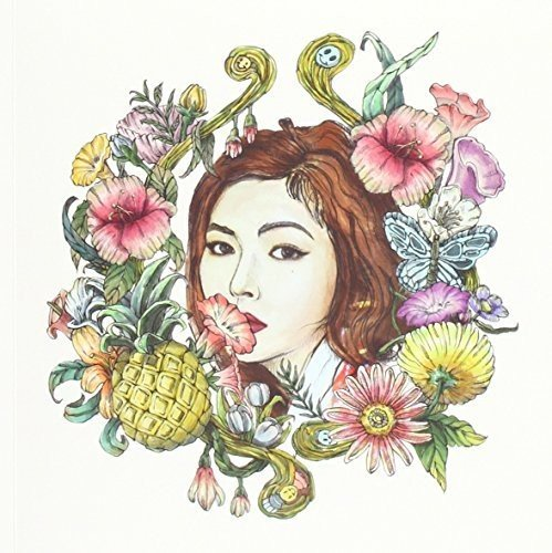 CD : Hyuna - A Wesome (deluxe) (Deluxe Edition, Hong Kong - Import, 2PC)