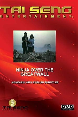 Amazon.com: Ninja Over The Greatwall (Mandarin Version): Lee ...