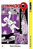 Cyborg 009, Vol. 4