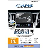 Alpine EX10 clear for the car navigation system fingerprint protective film KAE-EX10CPF