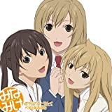 Minami-ke best album by ANIMATION(O.S.T.) (2009-07-23?