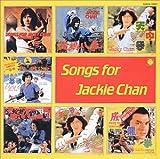 Songs for Jackie Chan [Japan]