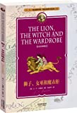 THE LION. THE WITCH AND THE WARDROBE(Chinese Edition)