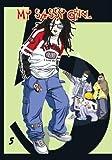 My Sassy Girl #5 (My Sassy Girl (Graphic Novels))