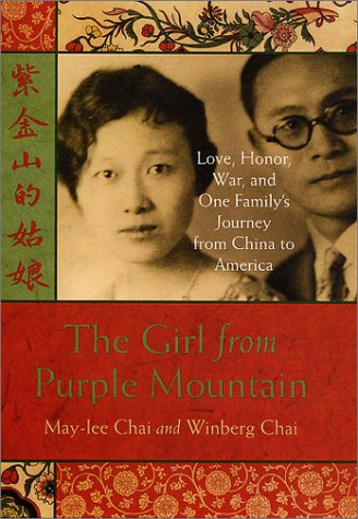 The Girl from Purple Mountain : Love, Honor, War, and One Family's Journey from China to America PDF Text fb2 ebook