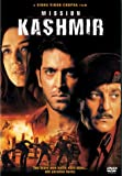 Mission Kashmir [Reino Unido] [DVD]
