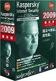 Kaspersky Internet Security 2009 優待版