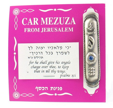 Silver Car Mezuzah with Blue Stone Mezuza From (Mezuzah Car)