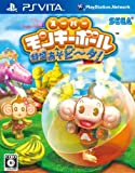 Super Monkey Ball Tokumori Asobi~Ta! [Japan Import]