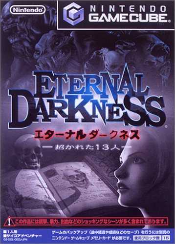 (Eternal Darkness: Sanity's Requiem [Japan Import])