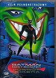 Batman Beyond: Return of the Joker (Curt Geda) - DVD Region 2 (UK Format) Import