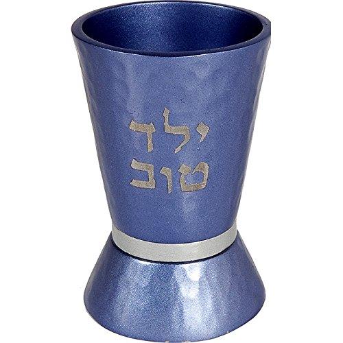 Kiddush Cup Nickel (Yair Emanuel Hammered Nickel Boy's Kiddush Cup - Blue with Silver Ring (YTO-3))