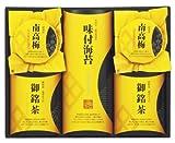 Your refined tea-Aji-zuke seaweed and South High plum Assorted IZ-605