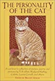 img - for Personality of the Cat by Brandt Aymar (1978-05-03) book / textbook / text book