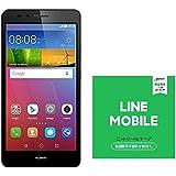 Huawei GR5 SIMフリースマートフォン (グレー) 【日本正規代理店品】&LINEモバイル 音声通話SIMエントリーパックセット