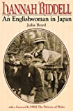 Hannah Riddell: An Englishwoman in Japan