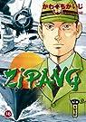 Zipang, tome 16 par Kawaguchi