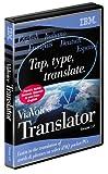 Viavoice Translator 1.0 Prog Pack Eng French Italian German Span