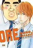 Ore Monogatari!! - vol. 4 (Portuguese Edition)