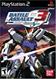 Gundam: Battle Assault 3