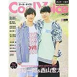 Cool Voice Vol.23