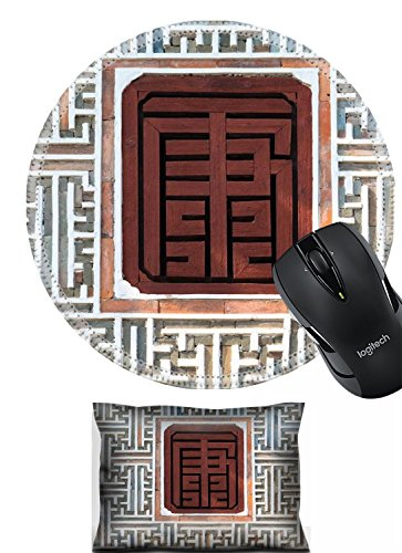 - Liili Mouse Wrist Rest and Round Mousepad Set, 2pc Wrist Support IMAGE ID: 16991531 Traditional ornament In Changgyeonggung Palace Seoul South Korea