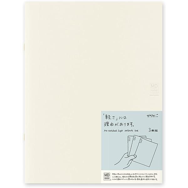 3 pcs//pack Gridded MIDORI MD Notebook Light A4 Variant