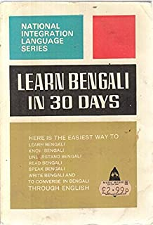 Learn Malayalam in 30 Days: Amazon com: Books