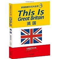 This Is Great Britain:英国(英语国家文化与生活3)(出囯留学英文版)