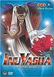 Inuyasha - Crimson Blade (Vol. 25)