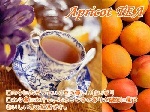 [Fruit tea] Apricot tea ''Apricot Tea'' (1000g) [for business]