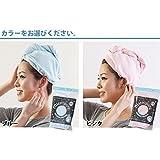 Teijin water absorption hair turban micro Pure Blue