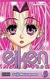 Eiken Volume 5 (v. 5)