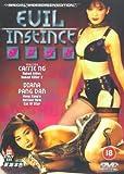 Evil Instinct [DVD]