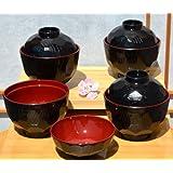 Gifts Of The Orient GOTO® Lot de 4 bols à miso avec couvercle Noir/rouge 9,5cm
