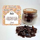Best Bakhoors - Dukhni Oudh Muattar Bakhoor - Oud Al Ibtisam Review