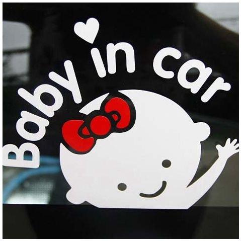 TOOGOO 1 Piece Baby in car (Girl) car Vinyl Baby Safety Signal, car Vinyl Sticker 1 Vinyl Decal Car
