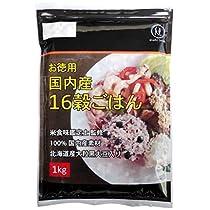 【Amazon.co.jp 限定】旭食品 お徳用 国内産16穀ごはん 1㎏