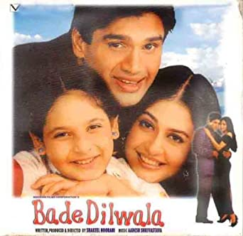 1999 bade movie download dilwala songs