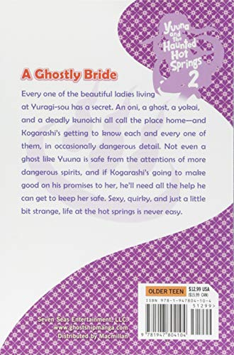 Yuuna and the Haunted Hot Springs, Vol. 2