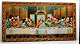 Last Supper wall frame / Christian frame / Gift / Home decorative