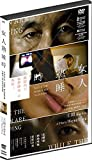 While The Women Are Sleeping (Region 3 DVD / Non USA Region) (English Subtitled) Japanese movie aka Onna ga Nemuru Toki