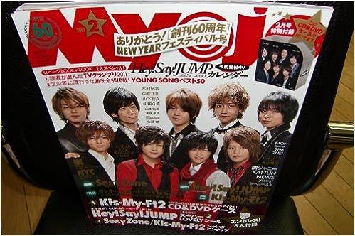 Myojo (ミョウジョウ) 2012年 02...