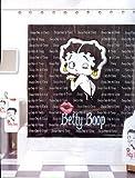 Betty Boop Shower Curtain Betty Boop Bath Shower Curtain The Kiss