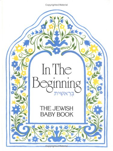 In the Beginning: The Jewish Baby Book