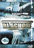 DJ School : Premier niveau