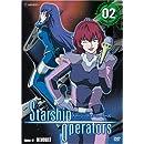 Starship Operators - Memories (Vol. 2)