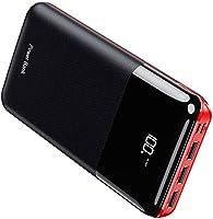モバイルバッテリー 大容量 25000mAh 急速充電 LCD残量表示 PSE認証済 Type-CとMicro入力ポート(2.4A+2.4A) 3USB出力ポート(2.4A+2.4A+2.4A) スマホ充電器...
