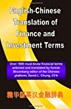 English-Chinese Translation of Finance and Investment Terms, David Chung, 1456414852